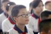 戴眼镜同学注意 镜片厚度与你钱包的厚度直接相关